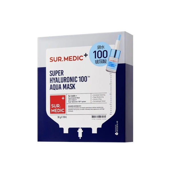 SUR.MEDIC+ SUPER HYALURONIC 100TM AQUA MASK