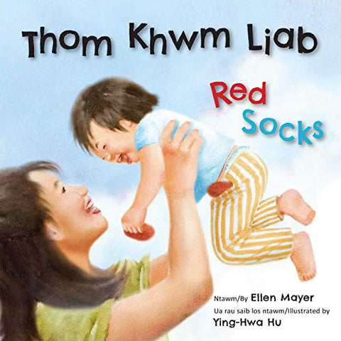Red Socks (Hmong Edition) (Hmong And English Edition)