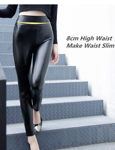 High Waist Leather Leggings for Women Hopikas