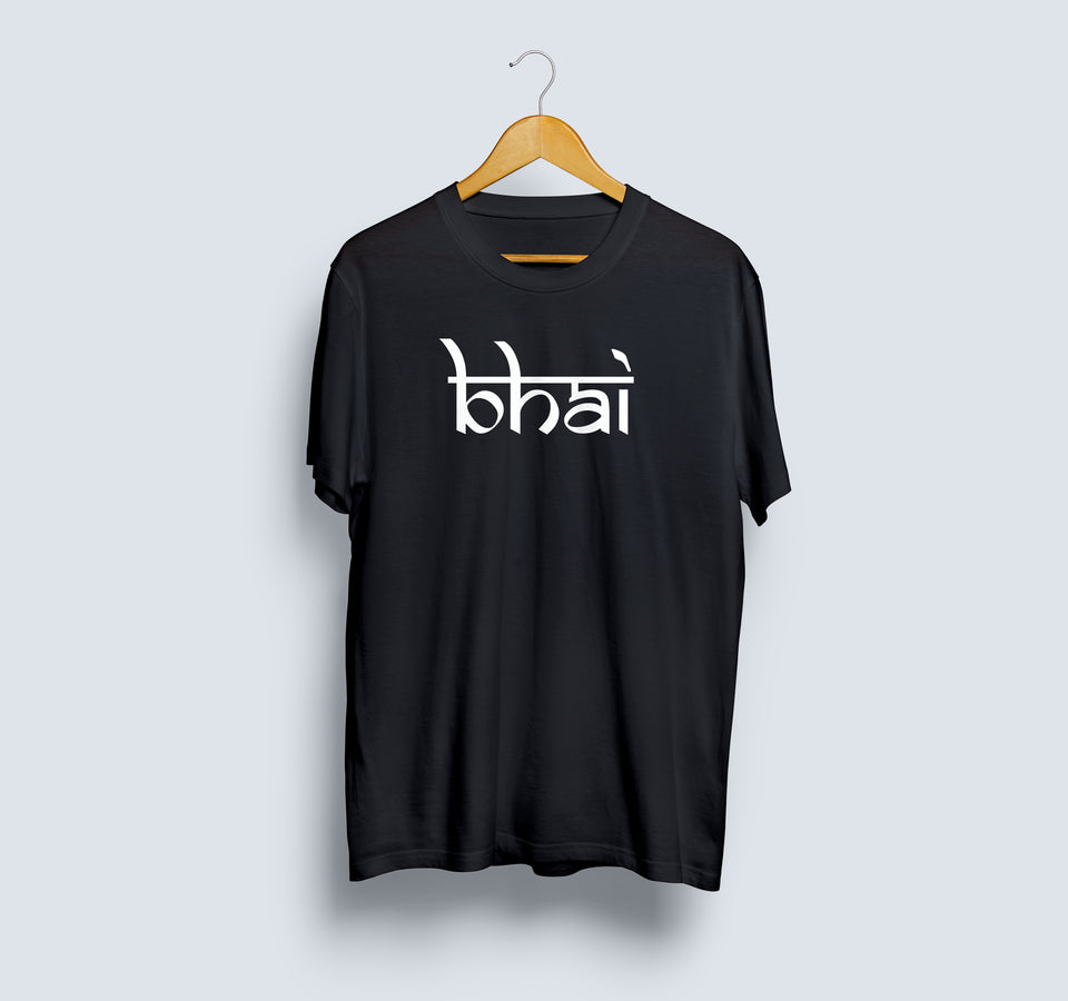Bhai - Official Nishant Tanwar T-Shirt