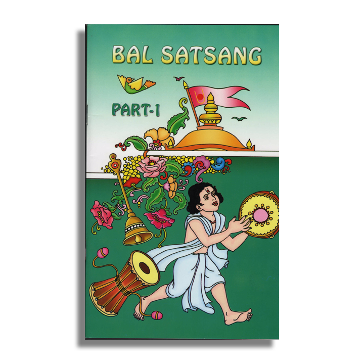 Bal Satsang - Part 1