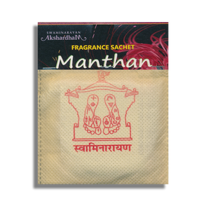 Fragrance Sachet - Manthan