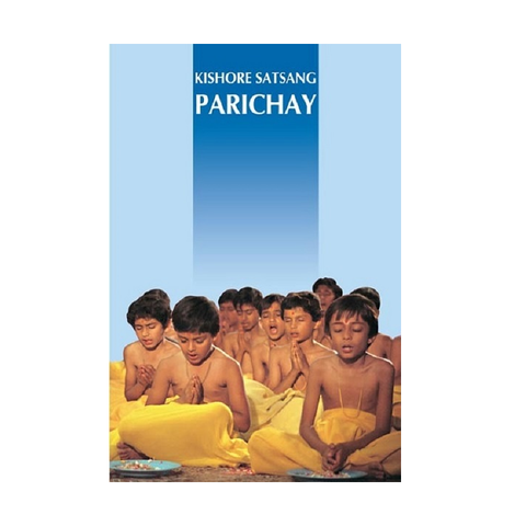 Parichay - Kishore Satsang - English