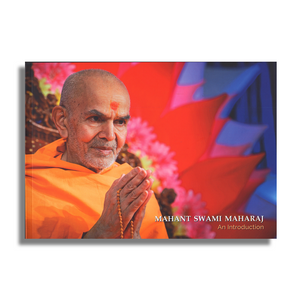 Mahant Swami Maharaj - An Introduction