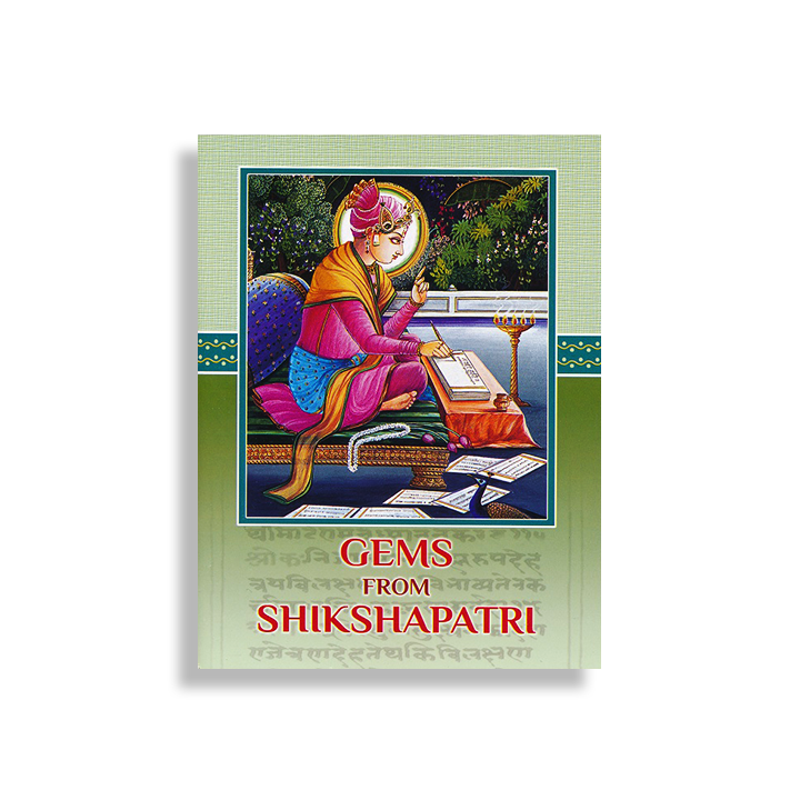 Gems from the Shikshapatri (E)