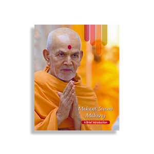 Mahant Swami Maharaj: A Brief Introduction
