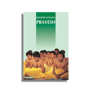 Pravesh - Kishore Satsang - English