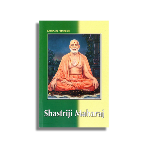 Pravesh - Shastriji Maharaj - English