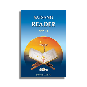 Parichay - Satsang Reader P2 - English