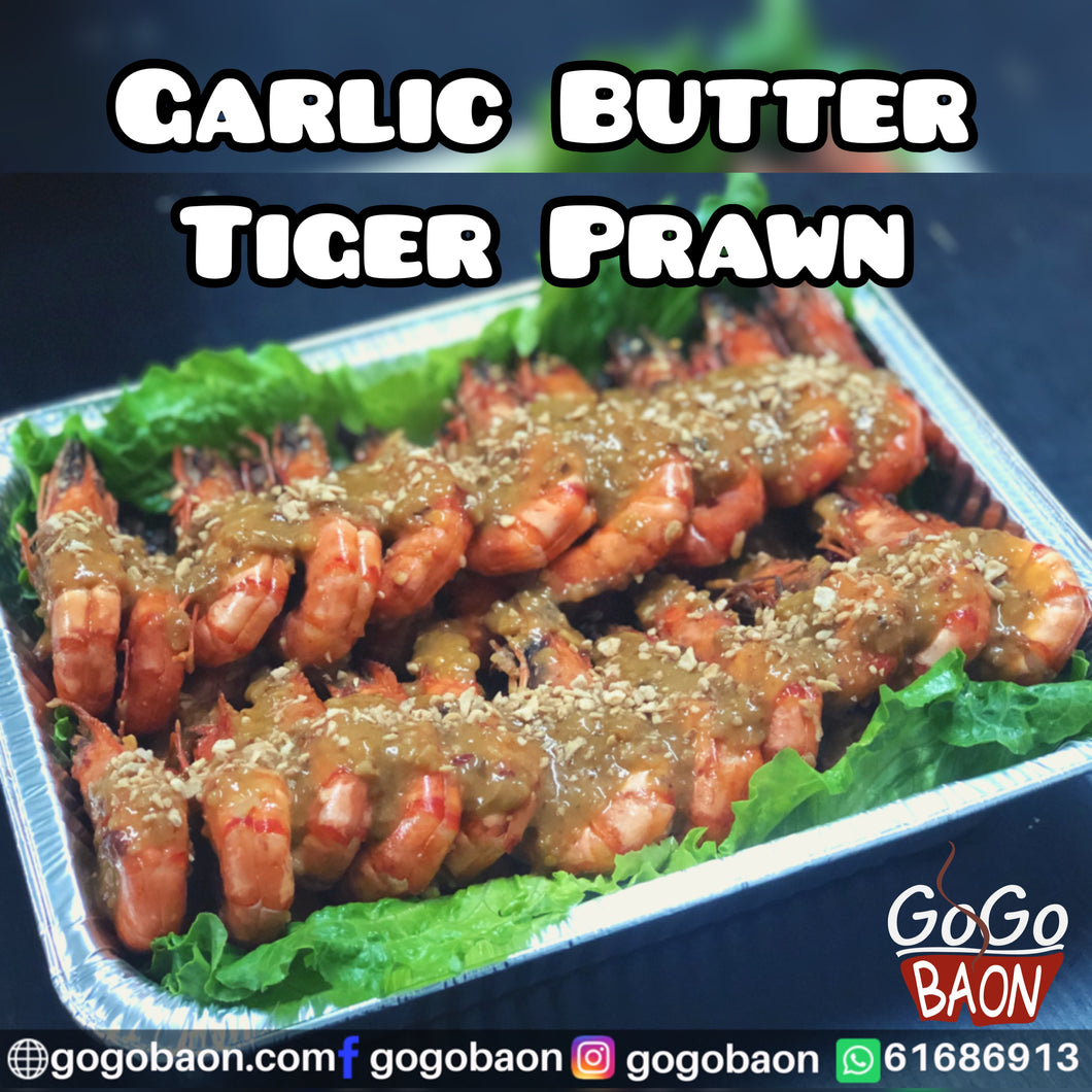Garlic Butter Tiger Prawn Platter