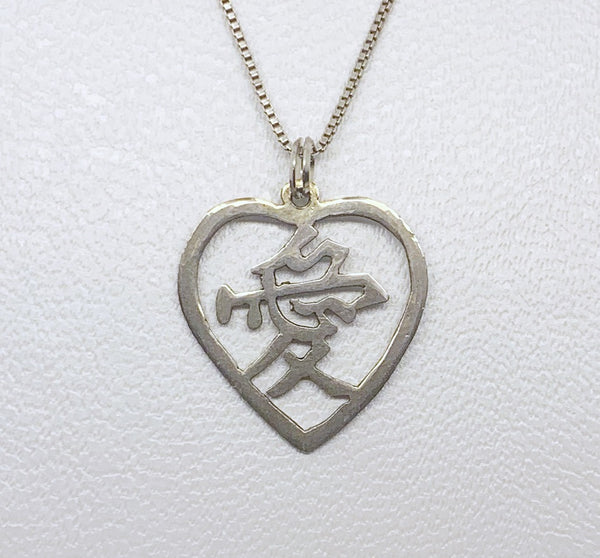 sterling silver asian heart pendant #387