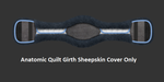 CUSTOM ORDER | E.A. Mattes Quilt Short Girth Sheepskin Cover Only - NextGen Equine