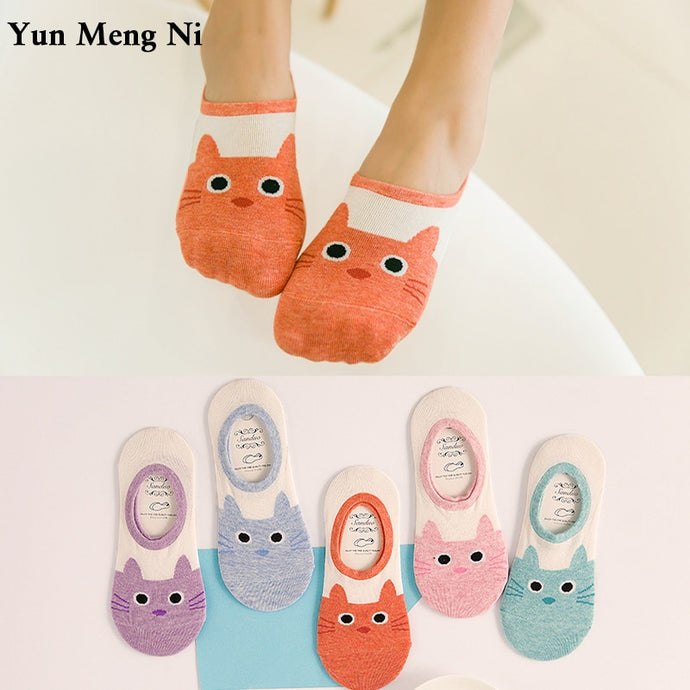 Warm comfortable cotton bamboo socks for kids