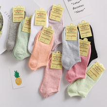 Load image into Gallery viewer, 10 Pairs of Women's Short Ankle Socks