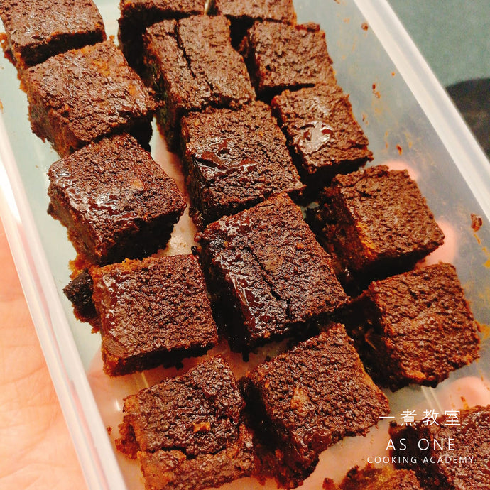 Gluten-free Vegan Brownies (no added oil!) 無麩純素布朗尼 (無加油!)