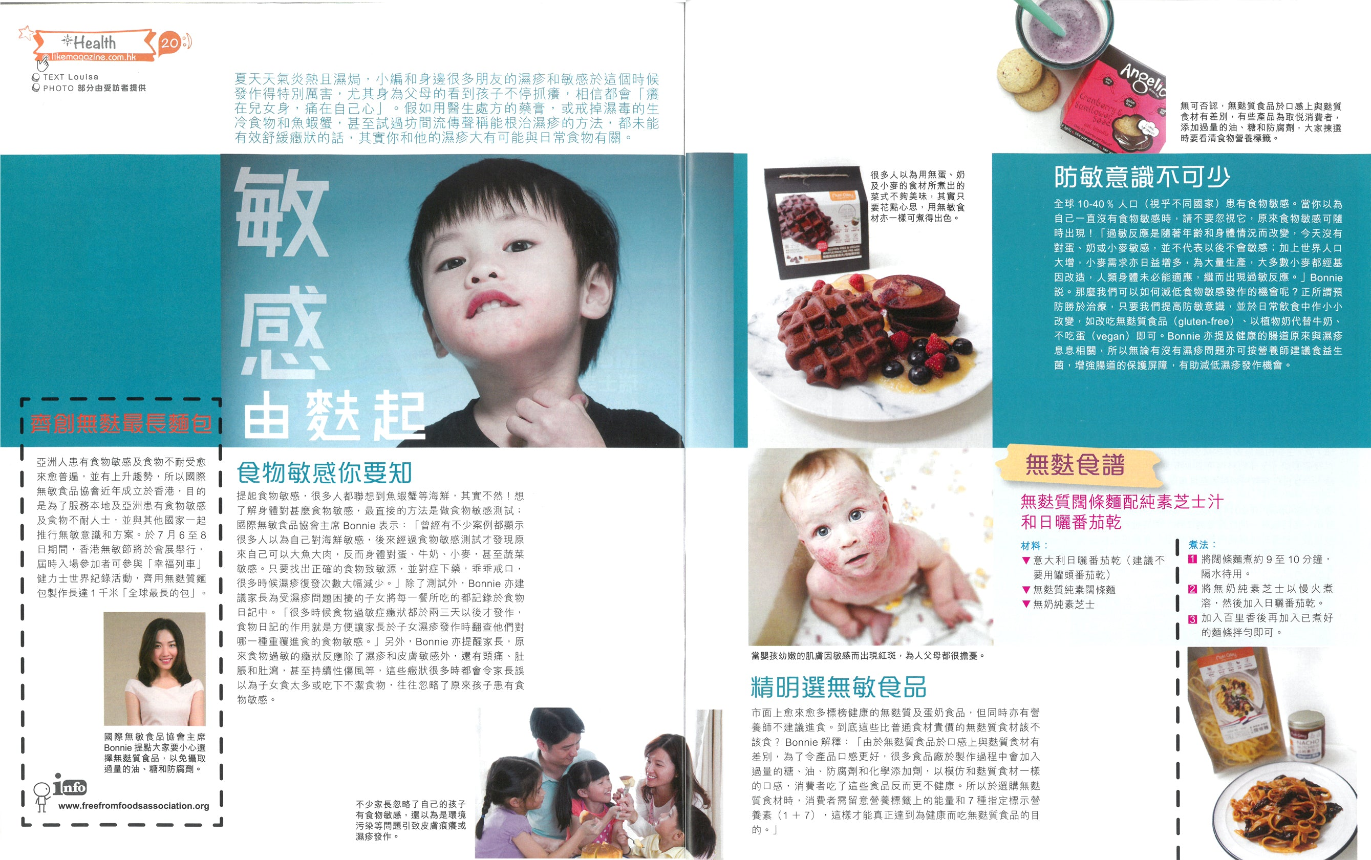 like magazine freefrom foods association eczema