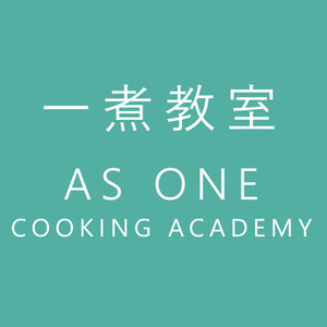 As 1 Cooking