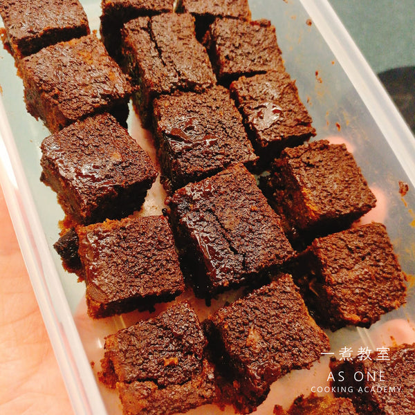 gluten free vegan brownies