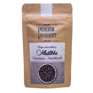 Poikain Parhaat Freeze-dried Bilberry 芬蘭原粒凍乾野生藍莓 15g