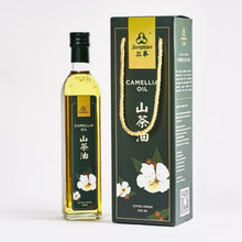 Load image into Gallery viewer, Sunplan Camellia Oil 三本 山茶油 500ml