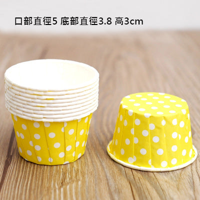 Cupcake mold (Yellow) 3.8cm 蛋糕紙杯 (黃色) 25pc
