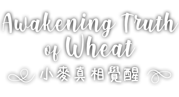 awakening truth of wheat