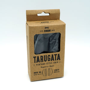 TARUGATA GRIP - PVC (Dark Brown)