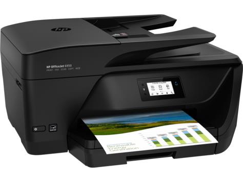 PRINTER/COP/SCAN/FAX 6950/P4C78A#625 HP