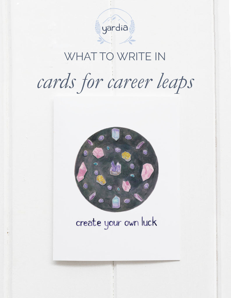 How to write a card for a career change