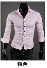 Men's Wild Slim Casual Long-Sleeved Shirt - DUO MEN STORE