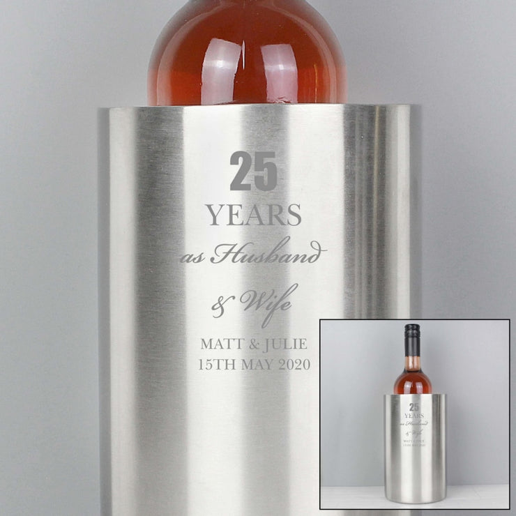 Personalised Wedding Anniversary Wine Cooler-Kitchen Accessories-Give Personalised Gifts