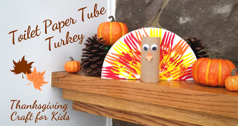 Toilet Paper Tube Turkey Thanksgiving Crafts for Kids