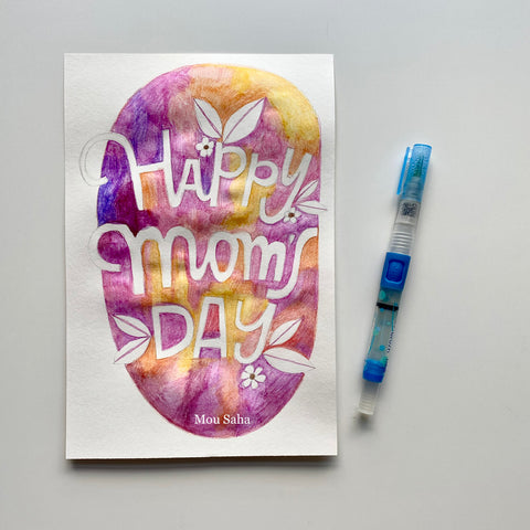 Happy Moms Day watercolor art and water brush