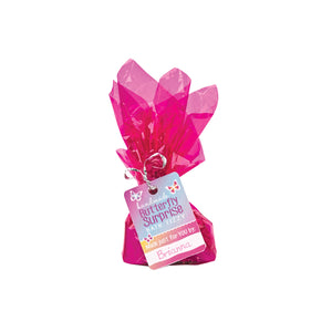 Butterfly Surprise Bath Fizzies - #6155000
