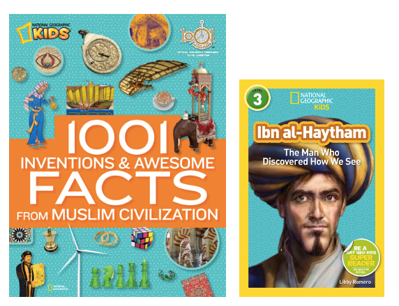 Muslim Civilization Set by National Geographic Kids