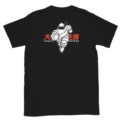 JDM Shirt | Yankii Limited - Michelin shirt