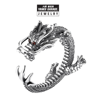 Japanese dragon ring