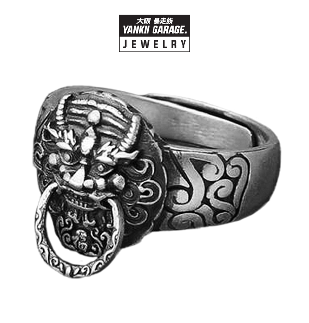 Feng shui asian ring