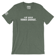 japanese clothing t-shirt green