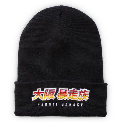 dragon ball z hat