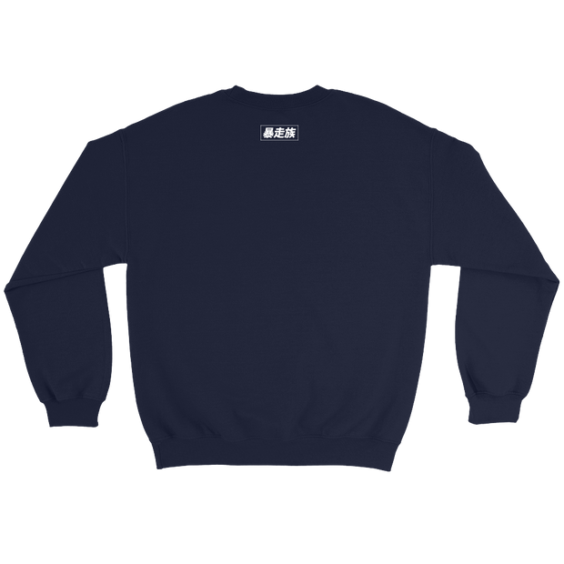japanese original hoodie navy back