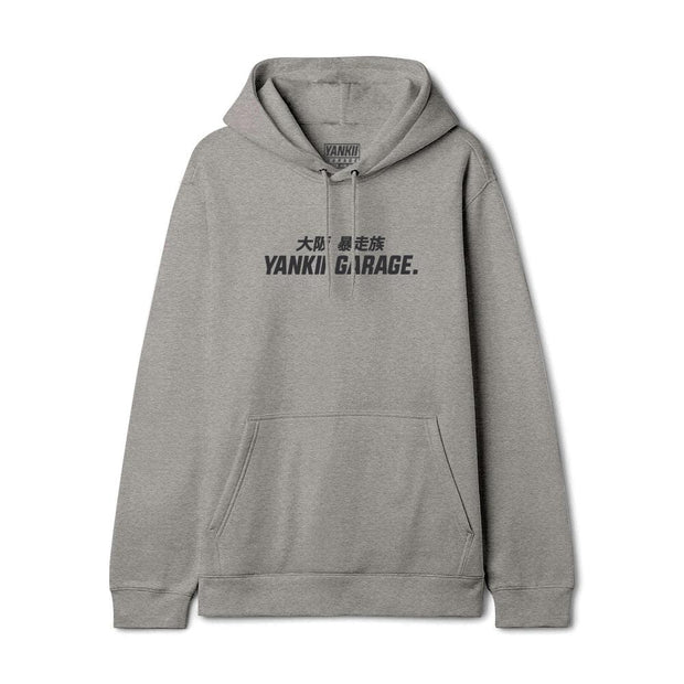 japanese clothing hoodie grey