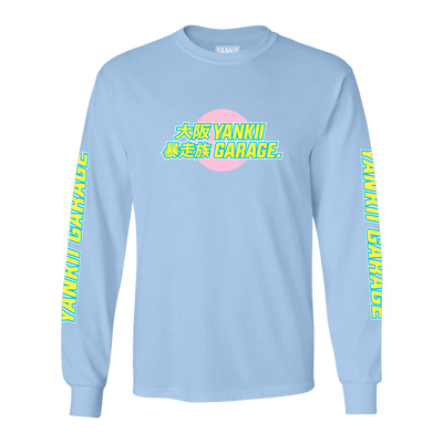 JDM Shirt | Super Street Long Sleeve ~ Venice Beach Edition
