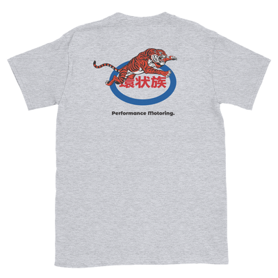 JDM Shirt | Yankii Limited - ESSO Clothing