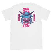 Japanese retro neon shirt