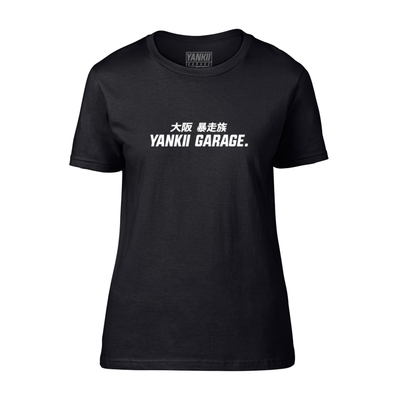JDM T-shirt | Yankii Original - Super Street black