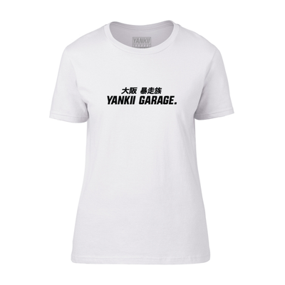 JDM T-shirt | Yankii Original - Super Street white