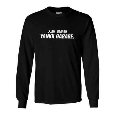 japanese streetwear black shirt