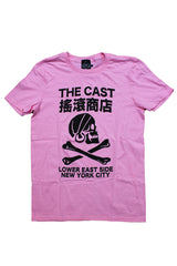 THE CAST T (BABY PINK)