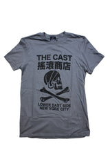 THE CAST T (CHARCOAL GREY)